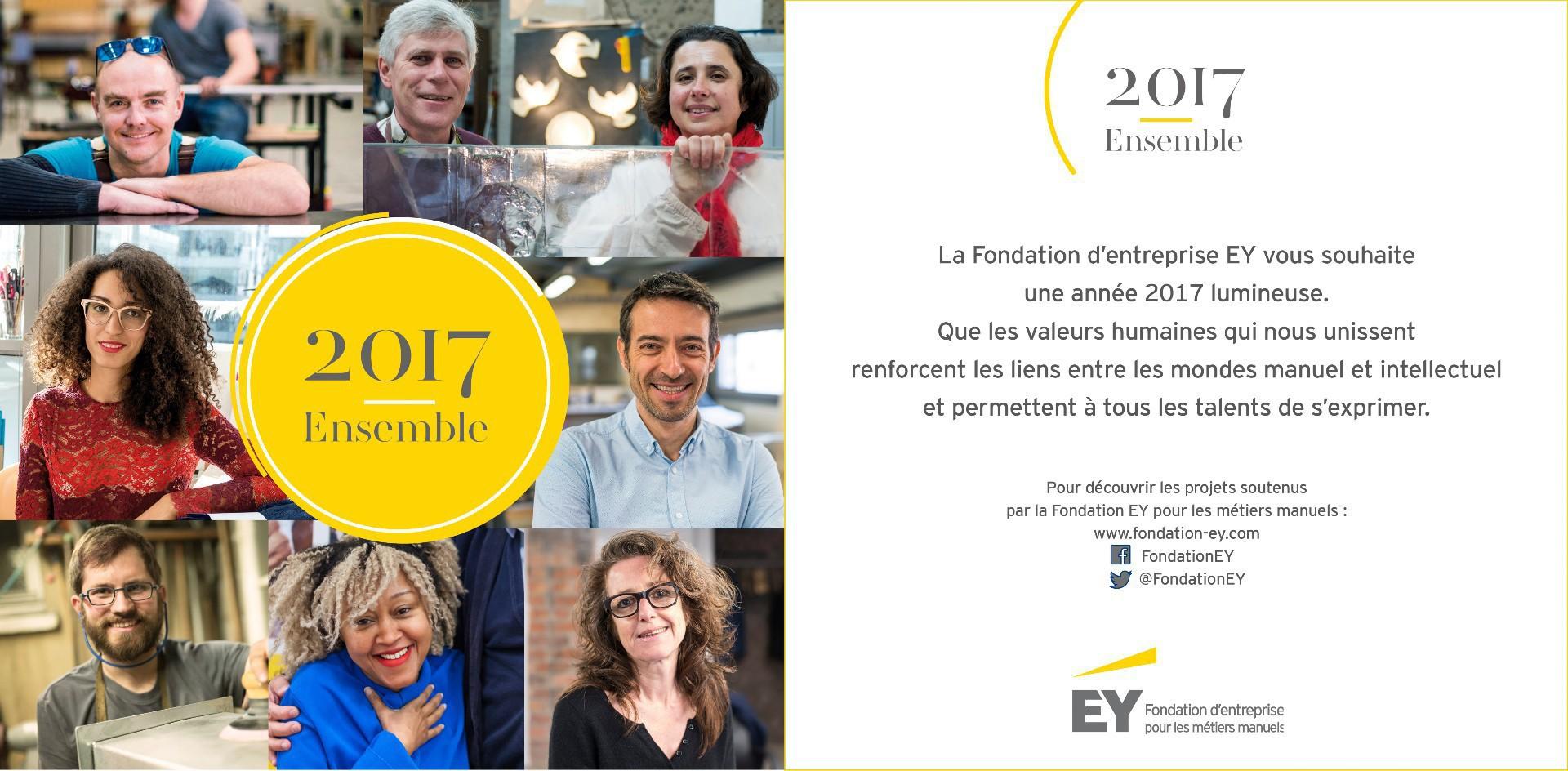 VF  Carte de voeux Fondation EY DIGITALE